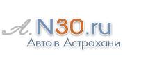 Выкуп авто в Астрахани 8(8512) 70-00-07
